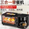 三合一早餐机多功能咖啡机一件代发