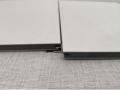 贵阳盛福专业生产1220竹炭实心大板