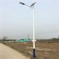 哪家衡水高杆灯太阳能路灯型号