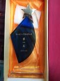 西安水晶奖杯奖牌奖品定制 企业优秀员工篮球赛颁奖