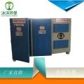 有机废气处理设备等离子活性碳一体机活性碳箱批发定制