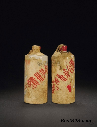 1993年43度茅台酒回收多少钱、一瓶