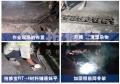 江苏常州市政道路快速修补料哪家好?