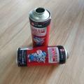 厂家直销 手喷漆气雾罐 铁罐 喷雾罐 450ML