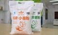 面粉包装袋生产厂家 5KG面粉包装