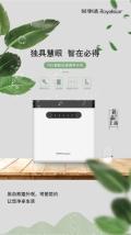 家里的净水器过滤的干净吗?三个方法 自己轻松在家检