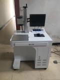 苏州自动转盘激光打标机多少钱一台