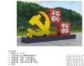江西景德镇广媒落实五型政府标牌生产厂家