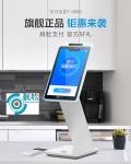 刷脸支付多渠道授权 上海塑联服务千万商家