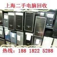 上海宝山区回收废旧电子及笔记本电脑维修的综