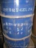 广东回收电镀助剂回收厂家