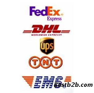 宁波北仑DHL至马来西亚国际快递寄件电话