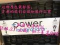 POWER驱动板1SC0450E2A0-45