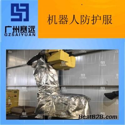牡丹江市安川机器人防护服