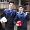 工作服批发 价格 厂家直销 哈尔滨劳保服服装厂