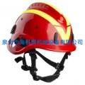 Vallfirest消防救援头盔VF1安全保障