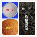 煤矿用MMS-A MMS-M 超磁分离磁种供应