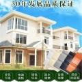 内蒙钢结构别墅外墙板岗亭活动房装饰板仿木纹