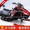 才能活出志气 雪地摩托 牵引式摩托车 雪橇式摩托车