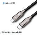 快充神器 支持USB3.1标准 开博尔Type-c