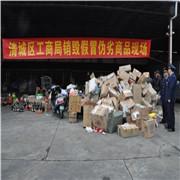 广州不合格饼干销毁一览表
