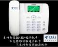 深圳电话报装,企业固定电话——三大运营商合作商