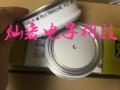 西玛熔断器CTO3320P