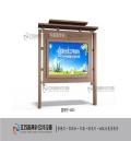 安徽宣传栏厂家直销芜湖南陵县扫黑除恶宣传栏