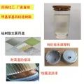 厂家供应300度涂料涂层用耐高温树脂、甲基苯基硅