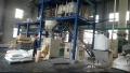新疆聚丙烯酰胺生产厂家