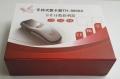 深圳数卡器th8800a数卡器厂家促销