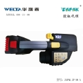 ZAPAK ZP90A 电动手提式打包机