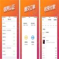 惠州二手手机回收:二手手机的在线估价