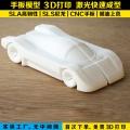 无锡工业级3D打印手板模型制作
