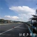 安徽公路声屏障金属声屏障厂家蚌埠隔音板厂家