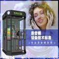 商场录音棚多少钱 厂家定制 唱歌机价格