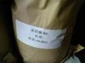 威 海 市回收橡胶助剂促进剂DM价格.