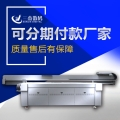 浙江3D平板打印机生产厂家