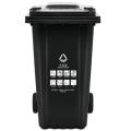 环卫塑料垃圾桶公共场合街道商用酒店分类垃圾箱