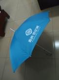 石家庄定做雨伞 雨伞厂家
