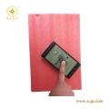 供应EPE珍珠棉防潮防静电保温材料卷材片材异型材