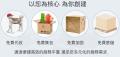 仿牌包包衣服寄台湾怎么寄,运费多少