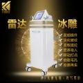 雷达冰雕仪器厂家 国内专业雷达冰雕美容仪厂家直销