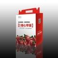 粽子包装、水果纸箱厂家供应 郑州北环加工精品瓦楞箱