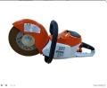 山东居思安消防销售充电式锂电无齿锯TSA2300