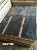 砖机托板船板厂家