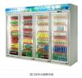 立式冷藏柜饮料 超市饮料展柜