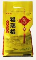 2019年新东北五常稻花香大米5公斤包邮