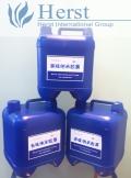 纳米微胶囊香味剂,面料用抗菌剂,纳米银抗菌整理剂