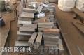 瑞德隆供应纯铁方钢,工业纯铁超低碳方钢,现货库存